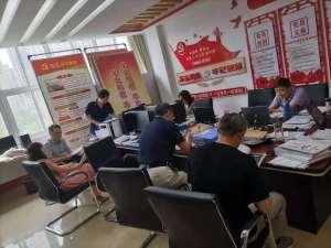职业技术学院审计组现场审计谈话