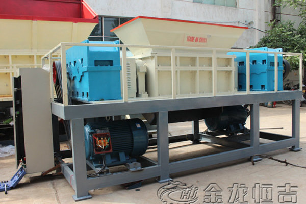 textile shredding machine