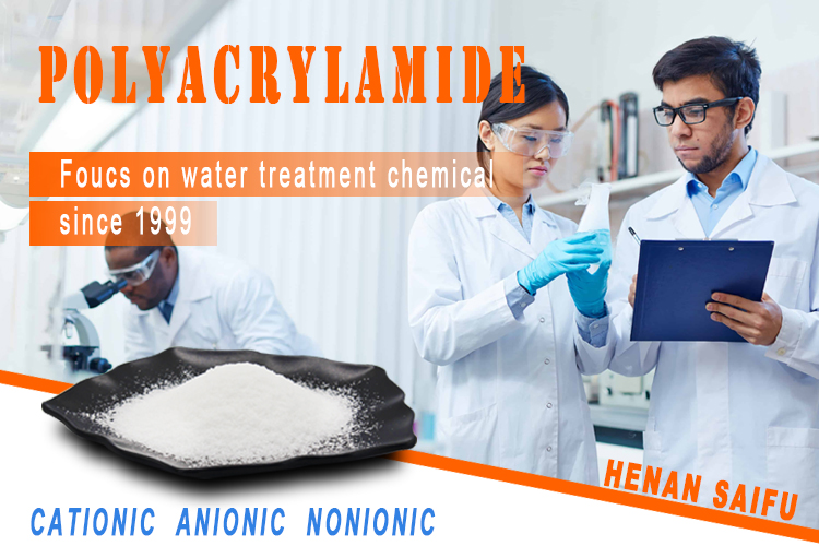 Polyacrylamide 01.jpg