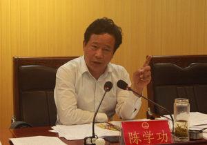 县十五届人大常委会召开第三次会议