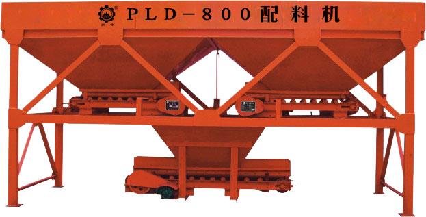 PLD800混凝土配料機