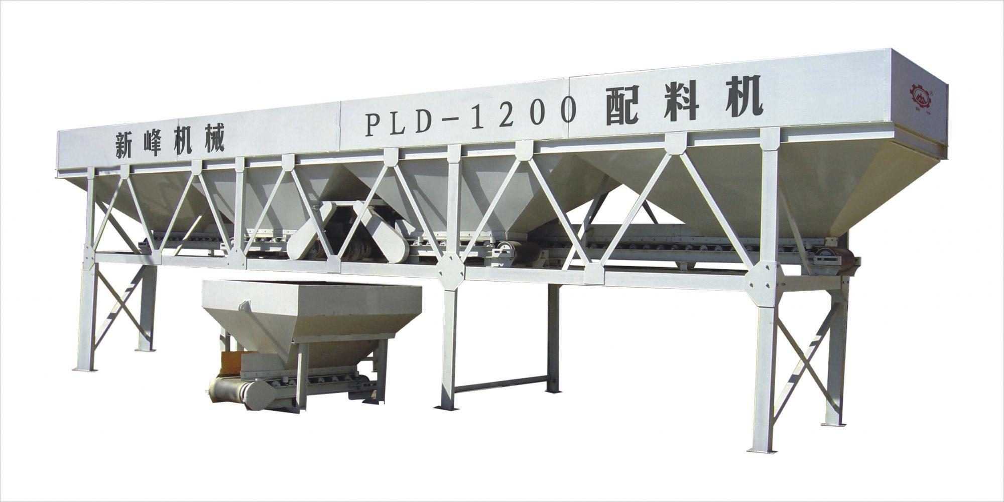PLD1600混凝土配料機