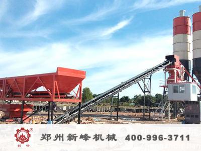印尼時產50方混凝土攪拌站安裝調試
