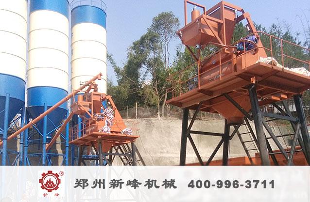 雙50混凝土攪拌站在云南寧洱投產運行S3.jpg