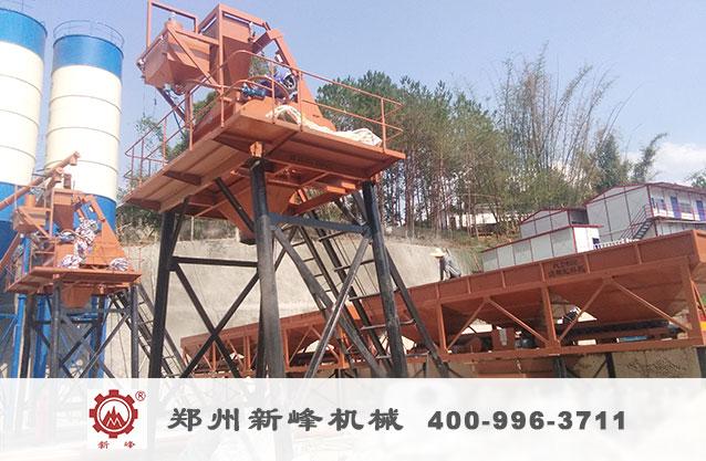 雙50混凝土攪拌站在云南寧洱投產運行S4.jpg