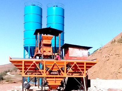 貴州畢節HZS35混凝土攪拌站客戶使用現場