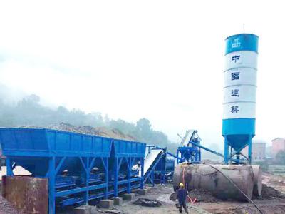 600噸穩定土拌和站四川達州規劃調試現場