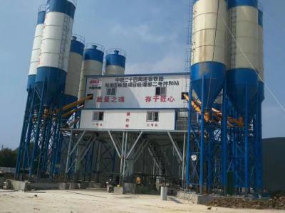 新峰雙HZS120混凝土攪拌站助力江蘇邳州段連徐鐵路建設