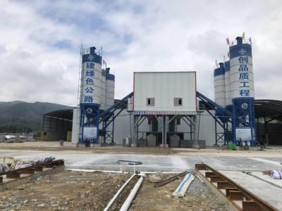 山西陽泉環保雙HZS-90混凝土攪拌站施工現場