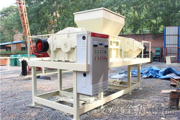 industry paper shredder machine