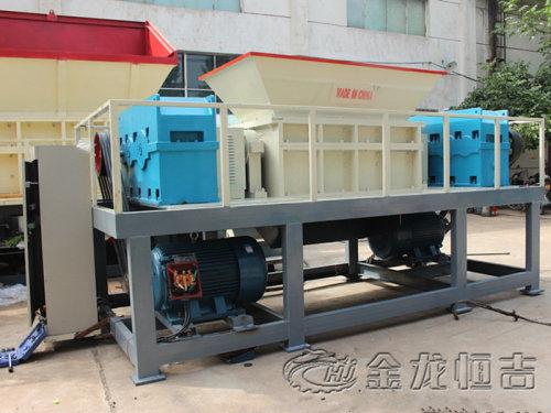 textile shredding machine